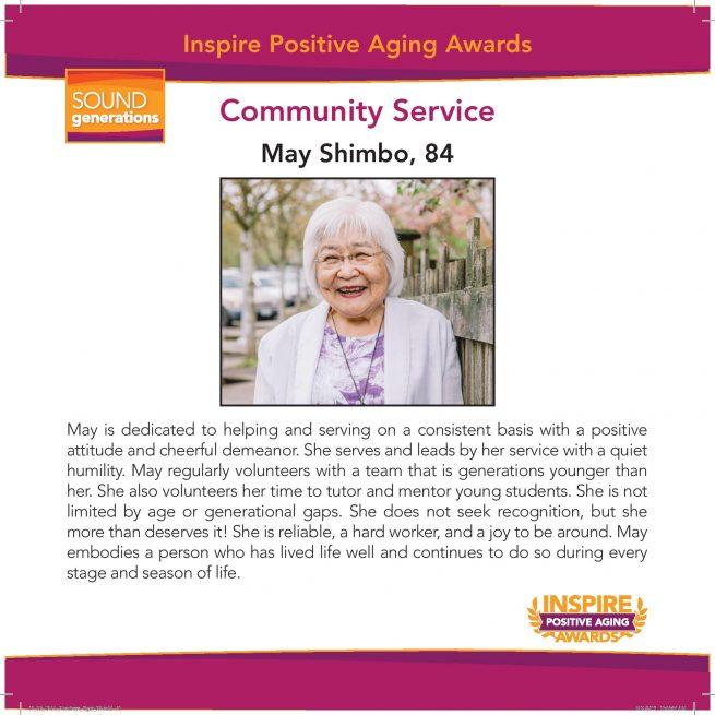 community service nominee